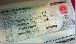 visa_chine_2010