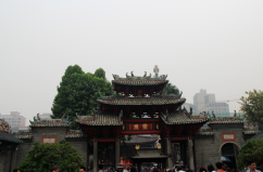 Entrée devant l'opéra chinois