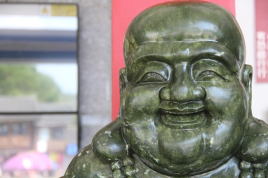 Boudha chinois