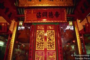 templemanmo