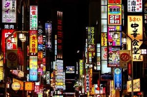 Shinjuku-Tokyo-Ville-Néons-Enseignes-3722