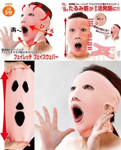 strange-japanese-beauty-gadget