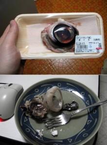 Tuna-Eyeballs