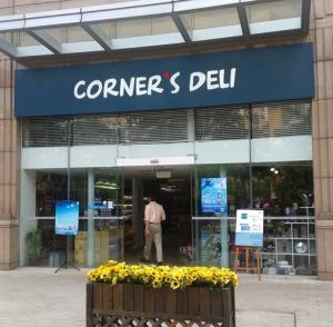 Corners-deli