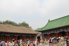 Palais du prince Gong