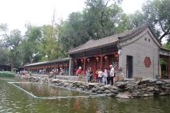 Jardin du Palais du prince Gong