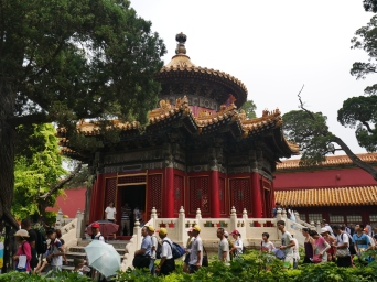 Jardin Impérial
